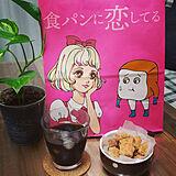 パン屋さんの紙袋♡の写真