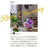 mag・雑誌掲載記録❤︎の写真