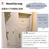 Room Clip mag *掲載*の写真