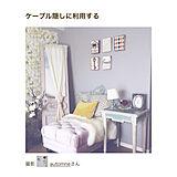 automneさんのお部屋の写真
