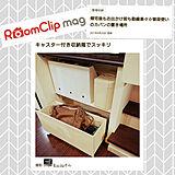 Mie-koさんのお部屋の写真