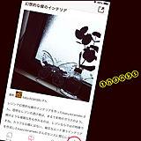 kazu-kirameki-さんのお部屋の写真