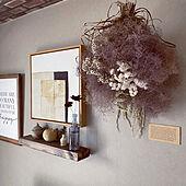 壁ディスプレイ/リビング壁面/花を飾る/賃貸インテリア/花のある暮らし...などのインテリア実例 - 2021-04-09 15:14:44