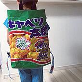 キャベツ太郎/お菓子袋リュック/ハンドメイド/エコバッグ/再利用...などのインテリア実例 - 2021-05-08 21:23:57