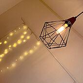 寝室/ニトリ/照明/salut!/壁/天井のインテリア実例 - 2021-05-23 01:52:34