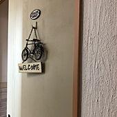 漆喰壁DIY/うま〜くヌレール漆喰/ペイント/ナチュラルフレンチ/ナチュラル...などのインテリア実例 - 2021-03-03 19:57:30