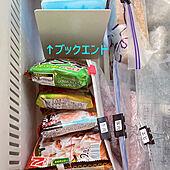 ダブルクリップ/冷凍庫の中/ブックエンドで仕切り/100均/キッチンのインテリア実例 - 2021-04-19 14:03:22