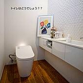 バス/トイレ/手ぬぐい/手ぬぐいディスプレイ/トイレ/Panasonicトイレ...などのインテリア実例 - 2021-03-03 17:12:34