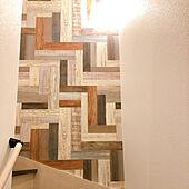 階段/壁/天井のインテリア実例 - 2021-01-24 20:23:56