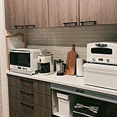 LIXIL/デロンギ/アラジン/キッチン/IKEA...などのインテリア実例 - 2021-08-26 19:18:24