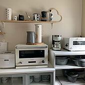 IKEA/STAUB/バルミューダ/Toffy/カフェ風...などのインテリア実例 - 2020-04-24 16:38:27