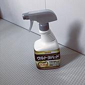 お風呂/綺麗を保つ/お風呂の床掃除/リンレイウルトラハードクリーナーバス用/バス/トイレのインテリア実例 - 2020-04-10 17:08:52