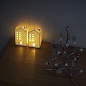 KALDI クリスマス/LEDライト/セラミックハウスライト/KALDI/クリスマス...などのインテリア実例 - 2020-11-09 22:52:56