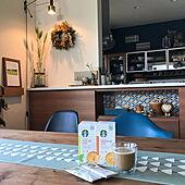 プレミアムミックス/コーヒーのある暮らし/ソイラテ/スターバックス/おうちカフェ...などのインテリア実例 - 2021-04-10 20:47:48