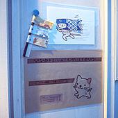 猫のイラスト/猫飛び出し注意/玄関ドア飾り/玄関ドア/セリア商品...などのインテリア実例 - 2021-04-20 18:48:57