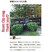 牧場風のフェンス/牧場風/スウェーデン/庭の木/赤い家...などのインテリア実例 - 2020-10-22 08:26:46