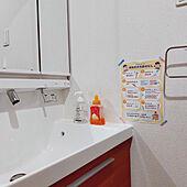 バス/トイレ/洗面所/歯磨きタイム/歯を大切に/壁 マスキングテープ...などのインテリア実例 - 2021-09-18 18:53:05