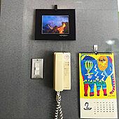 カレンダー2021/ウォールデコレーション/コマンドフック/壁/天井のインテリア実例 - 2021-02-08 12:47:33