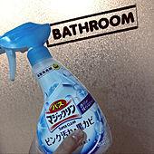LIXILのお風呂/LIXIL/バスルームステッカー/バスルームステッカー自作/バスルーム...などのインテリア実例 - 2021-02-28 21:22:01