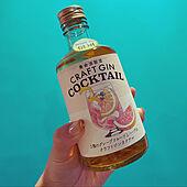 ハーブ/養命酒/キッチンドランカー/アルコール摂取/キッチンのインテリア実例 - 2020-10-09 22:24:59