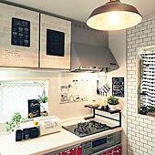 キッチン/掃除アイデア/こまめにお掃除/気になったらすぐ掃除/毎回...などのインテリア実例 - 2020-10-05 18:34:43
