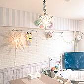リビング/両面時計/IKEA/IKEA 照明/剥がせる壁紙...などのインテリア実例 - 2018-09-12 21:57:45