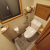 バス/トイレ/ニトリ/清潔感重視/トイレブラシ/浮かせて収納...などのインテリア実例 - 2021-03-28 20:05:11