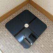体重計/バス/トイレのインテリア実例 - 2020-10-30 15:09:25