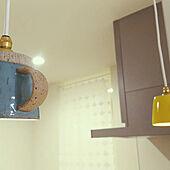 キッチン/照明/ペンダントライト/ブランブランのインテリア実例 - 2021-08-04 09:25:34