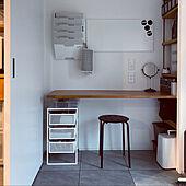 ダイソー/ワークスペース/無印良品/IKEA/R +HOUSE...などのインテリア実例 - 2021-04-13 08:39:49