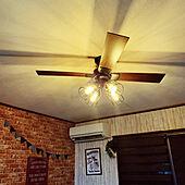 エジソン電球/ブルックリンスタイル/シーリングファンライト/わが家の明かり/DIY...などのインテリア実例 - 2021-07-27 14:13:42