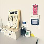 リビング/TWEMCO/珸瑶瑁郵便局のインテリア実例 - 2021-04-11 12:06:31