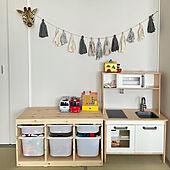 IKEA/おもちゃ収納/子ども部屋/子供がいる暮らし/部屋全体のインテリア実例 - 2021-09-24 15:56:55