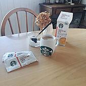 朝の幸せ/プレミアムミックス/コーヒーのある暮らし/ソイラテ/スターバックス...などのインテリア実例 - 2021-04-07 07:05:45