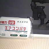 キッチン/注文住宅/楽天room/Takara Standard/レモンホーム...などのインテリア実例 - 2021-05-19 09:34:11
