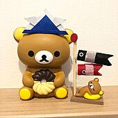 こどもの日/こいのぼり♡/棚のインテリア実例 - 2021-05-07 22:18:14