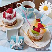 みていただきありがとうございます❤️/新宿高野/ティファニーマグカップ/お誕生日ケーキ/マグカップ...などのインテリア実例 - 2021-05-07 17:26:38