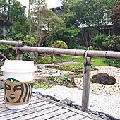 スタバ/和の店舗/庭園/コーヒータイムのインテリア実例 - 2021-09-18 13:13:49