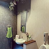 LIXIL洗面台/男子トイレ/TOTOトイレ/ドライフラワー/フラワーベース...などのインテリア実例 - 2021-04-09 18:06:10