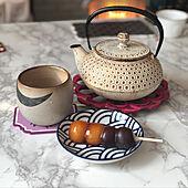 陶器市行きたい/南部鉄器カラーポット/緑茶タイム/お団子/お茶セット...などのインテリア実例 - 2021-01-17 12:44:39