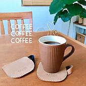 コーヒーのある暮らし/コーヒータイム/boscoダイニングテーブル/ダイニングテーブル/ナチュラルインテリア...などのインテリア実例 - 2020-10-22 12:31:48