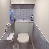 アイカ工業のセラール/バス/トイレのインテリア実例 - 2021-04-20 21:47:47