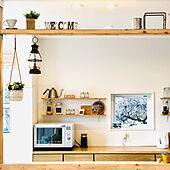 キッチンの窓/ハンギンググリーン/グリーン/DIY/ブライワックスミディアムブラウン...などのインテリア実例 - 2021-01-07 18:02:16