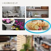 キッチン/レンガ/お花のある暮らし/植物のある暮らし/おうち時間...などのインテリア実例 - 2021-04-12 23:23:36