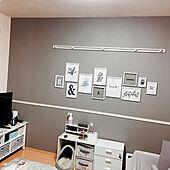 モノトーン/壁/天井のインテリア実例 - 2021-04-10 14:49:55