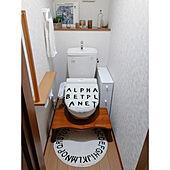 バス/トイレ/ニトリ/絵/アートのある暮らし/木のある暮らし...などのインテリア実例 - 2020-03-23 17:07:42