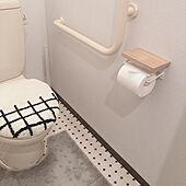 トイレホルダー/トイレマット/ベルメゾン/賃貸でも楽しく♪/バス/トイレのインテリア実例 - 2021-03-26 23:28:16