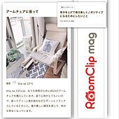 モチベーションUP⬆︎/フォロワーさんに感謝♥/RoomClip mag 掲載/RoomClip mag/IKEA...などのインテリア実例 - 2021-06-08 23:58:17