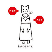 部屋全体/ハンドメイド/記者会見/軽い/猫グッズ...などのインテリア実例 - 2020-04-08 13:55:02