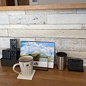 コーヒー大好き/セリア/カフェ風に憧れる。/リビングのインテリア実例 - 2020-10-31 08:43:04